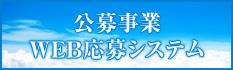 bnr_registration_0601